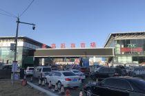 """二手车出口成""""潜力股"""" 商务部支招促发展"""