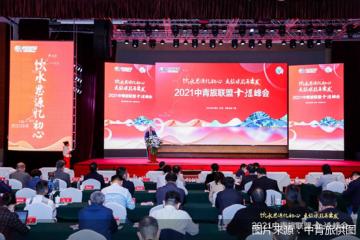 """中青旅联盟:将借助""""南水北调""""对北京、天津等客源地进行串联"""